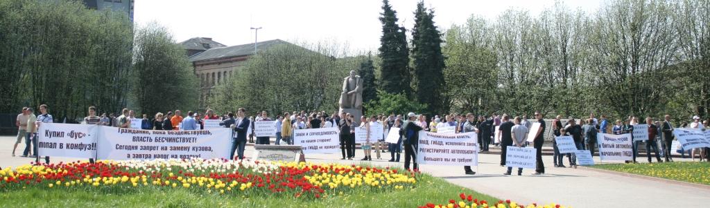 Две сотни граждан на митинге