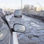 Инициатива закрепить в ПДД ответственность чиновников за состояние дорог при авариях