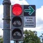 Поворот направо на красный могут разрешить уже осенью