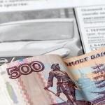 Оплата половины штрафа за нарушение ПДД