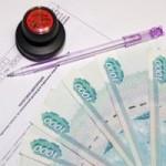 Новые правила начисления и уплаты транспортного налога
